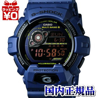 All world /GW-8900NV-2JF Casio g-shock Japan Rolex 20 pressure waterproof radio solar high intensity LED light watch watch WATCH G shock men's solar radio clock radio watch