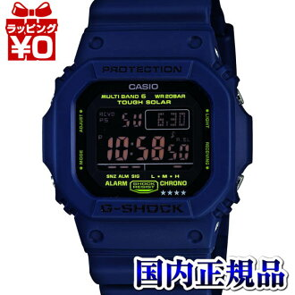 GW-M5610NV-2JF Casio g-shock Japan genuine 20 air pressure waterproof radio solar world 6 stations receive watch watch WATCH G shock mens Christmas gifts fs3gm