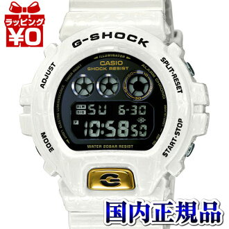 DW-6900CR-7JF Casio g-shock Japan genuine 20 ATM waterproof shock resistant structure EL backlight watch watch WATCH G shock mens Christmas gifts