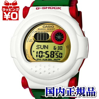 G-001CB-7JF Casio g-shock Japan genuine 20 ATM water resistant EL backlight Snooze feature watch watch WATCH G shock mens