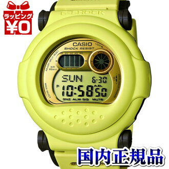 G-001CB-9JF Casio g-shock Japan genuine 20 air pressure waterproof EL backlight Snooze feature watch watch WATCH G shock mens Christmas gifts fs3gm