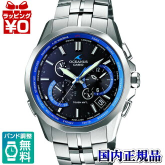 OCW-S2400-1AJF カシオオシアナス OCEANUS domestic genuine 10 ATM waterproof smart access needle position automatic correction features watch watch WATCH sales type Christmas gifts