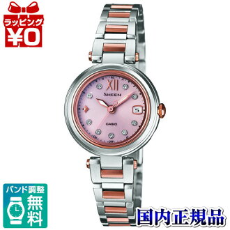 SHW-1504SG-4AJF Casio SHEEN domestic regular product 5 bar waterproof radio solar (Japan and China two-station receive) Swarovski-element adoption watch watch WATCH sales type Womens Christmas gifts