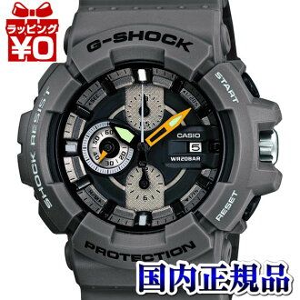 GAC-100-8AJF Casio g-shock Japan genuine 20 air pressure waterproof shockproof structure 1 / 20 sec stopwatch watch watch WATCH G shock mens Christmas gifts fs3gm