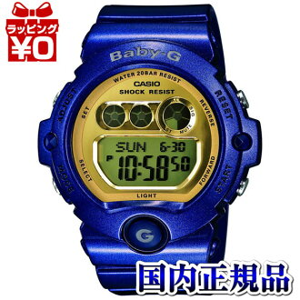 BG-6900-2JF Casio baby-g domestic genuine 20 air pressure waterproof shockproof structure world time world 48 cities watch watch WATCH sales type Christmas presents fs3gm