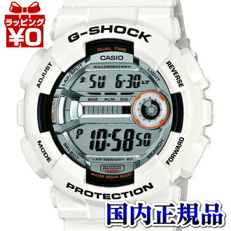 GD-110-7JF Casio g-shock Japan genuine 20 ATM water resistant stopwatch memory 60 high luminance LED watch watches WATCH G shock Christmas gifts fs3gm