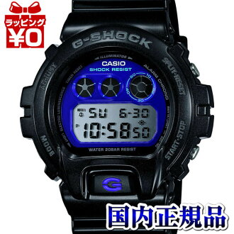 DW-6900MF-1JF Casio g-shock Japan genuine 20 air pressure waterproof shockproof structure EL backlight watch watch WATCH G shock Christmas gifts fs3gm