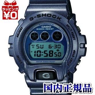 DW-6900MF-2JF Casio g-shock Japan genuine 20 air pressure waterproof shockproof structure EL backlight watch watch WATCH G shock Christmas gifts fs3gm