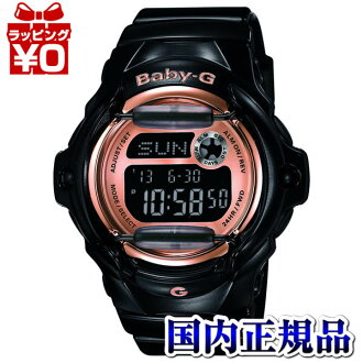 BG-169G-1JF Casio baby-g domestic genuine 20 ATM water resistant phone number memory 25 from world time 30 cities watch watch WATCH sale type