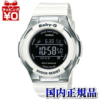 BGD-1300-7BJF Casio baby-g regular domestic air pressure 10 waterproof radio solar world 6 stations receive world time world 48 cities watch watch WATCH sales type ladies solar radio clock radio watch