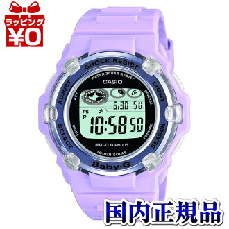BGR-3003-6JF Casio baby-g domestic genuine 20 air pressure waterproof radio solar world 6 stations receive world time world 48 cities watch watch WATCH sales type Womens Christmas gifts fs3gm
