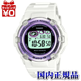 BGR-3003-7BJF Casio baby-g domestic genuine 20 air pressure waterproof radio solar world 6 stations receive world time world 48 cities watch watch WATCH sales type Womens Christmas gifts fs3gm