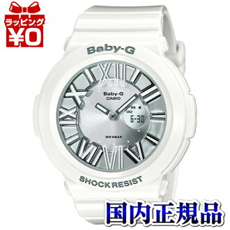 BGA-160-7B1JF Casio baby-g domestic genuine 10 ATM water resistant world time 27 cities neon illuminator watch watch WATCH sales type ladies