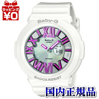 BGA-160-7B2JF Casio baby-g regular domestic air pressure 10 waterproof world time 27 cities ネオンイルミネーター watch watch WATCH sales type Womens Christmas gifts fs3gm