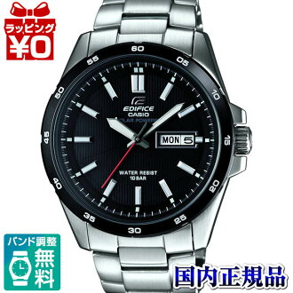 EFR-100SBBJ-1AJF Casio EDIFICE domestic genuine 10 ATM waterproof tough solar date day features watch watch WATCH edifice mens Christmas gifts fs3gm