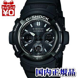 AWG-M100BW-1AJF Casio g-shock Japan genuine 20 ATM waterproof radio solar world 6 stations receive watch watch WATCH G shock mens Christmas gifts