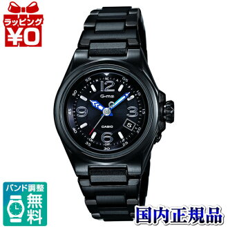 MSA-5200DBJ-1AJF Casio G-ms domestic genuine 10 ATM water resistant radio solar Sapphire watch watch WATCH sales type ladies