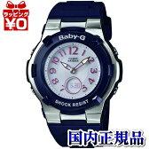 BGA-1100-2BJF CASIO カシオ Baby-G ベイビージー ベビージー BABY−G レディース 腕時計 ソーラー電波時計 BABY−G 電波ソーラー 送料無料