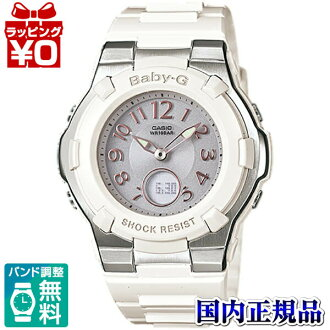 BGA-1100-7BJF Casio baby-g regular domestic air pressure 10 waterproof radio solar world 6 stations receive watch watch WATCH sales type Womens Christmas gifts fs3gm