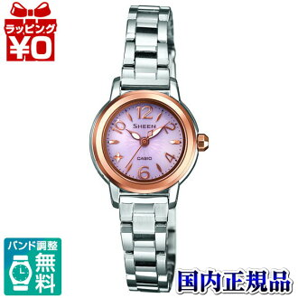 She-4502SBG-4AJF Casio SHEEN domestic regular product 5 bar waterproof tough solar Sapphire watch watch WATCH sales type Womens Christmas gifts fs3gm