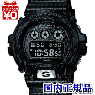 DW-6900DS-1JF Casio Japan genuine 20 ATM waterproof limited model g-shock shock resistant structure EL backlight watch watch WATCH sales type Christmas gifts