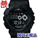 GD-101NS-1JR Casio domestic regular article 20 standard atmosphere waterproofing limitation model G-SHOCK high brightness LED Nigel sill Vesta collaboration model watch watch WATCH sale kind
