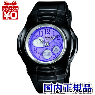 BG-90PP-1BJF Casio Japan genuine 10 ATM waterproof baby-g shock resistant structure LED light watch watch WATCH sales type Christmas gifts fs3gm