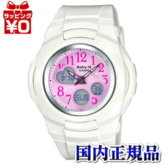 BG-90PP-7BJF Casio Japan genuine 10 ATM waterproof baby-g shock resistant structure LED light watch watch WATCH sales type upup7