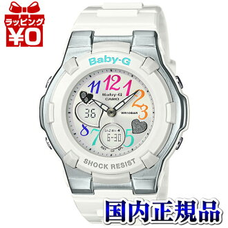 BGA-116-7BJF Casio Japan genuine 10 ATM water resistant baby-g LED lights with glitter heart character Dial Watch watch WATCH sales type Christmas gifts