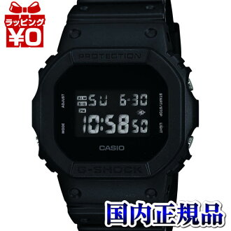 DW-5600BB-1JF Casio Japan genuine 20 air pressure waterproof g-shock shock resistant structure EL backlight watch watch WATCH sales type Christmas gifts fs3gm