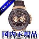 5年保証/W0040G3★送料無料★10気圧防水 GUESS ゲス メンズ 男性用レギュラー ウォッチ腕時計WATCH販売種類 ポイント消化