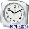 8REA24-003ネムリーナセリアRA24 置き時計 CITIZEN シチズン 電子音アラーム 連続秒針