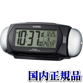 8RZ132-002 pal digit battle R132 table clock Citizen citizen bell sound alarm 40kHz/60kHz automatic reshuffling-style radio time signal, electric wave reception OFF function electric wave search feature belonging to is with it