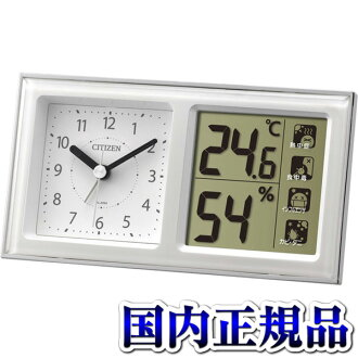 8RE648-A03 ライフナビ 648A clock CITIZEN citizen temperature display with continuous second hand Christmas gift fs3gm.