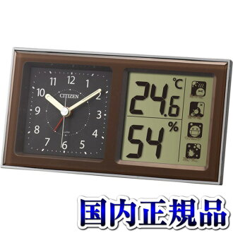 The 8RE648-A06 life navigator 648A table clock Citizen citizen temperature indication continuation second hand with