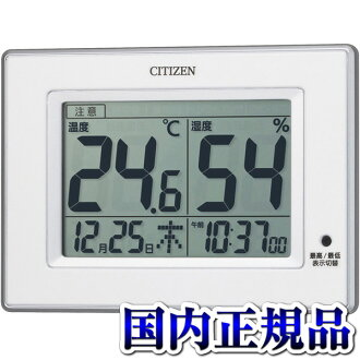 8RD200-003 ライフナビ D200 clock CITIZEN citizen temperature display with battery life approx. 2 years Christmas gifts fs3gm