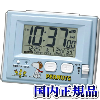 8RZ126RH04 Snoopy R126 clock CITIZEN citizen temperature display (-9.9 ~ 50 ° c) 40kHz/60kHz automatic switching radio clock and radio reception OFF-radio search feature with Christmas gifts fs3gm