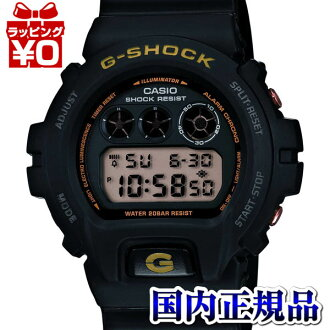 DW-6930C-1JR ★ ★ 20 pressure waterproof shock resistant structure EL backlight men's g-shock watch watches WATCH sales type Casio Christmas gifts