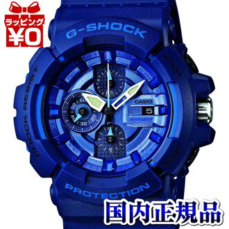 GAC-100AC-2AJF ★ ★ 20 ATM water resistant shock resistant structure 1 / 20 seconds stopwatch men's g-shock watch watch WATCH sales type Casio Christmas gifts