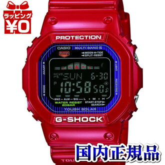 GWX-5600C-4JF ★ ★ 20 ATM water resistant radio solar (World Bureau of 6 receiving) tide graph mens G-LIDE watch watch WATCH sales type Casio Christmas gifts fs3gm
