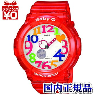 BGA-131-4BJF ★ 10 standard atmosphere waterproofing three-dimensional clockface neon illuminator Lady's Baby-G watch watch WATCH sale kind