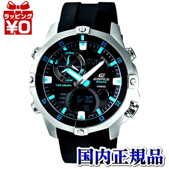 EMA-100J-1AJF ★ ★ 20 ATM waterproof temperature measurement features moon data men's EDIFICE watch watch WATCH sales type Casio Christmas gifts