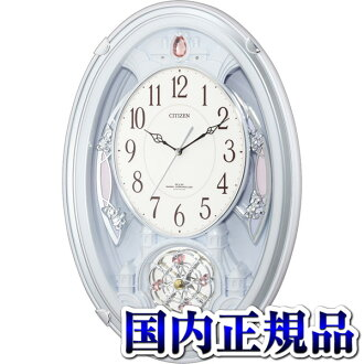 パルミューズクイーンダム EX CITIZEN citizen 4MN484-A03 wall clock Japan genuine watch sales type Christmas gifts fs3gm