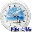ファンタジーオーシャン CITIZEN シチズン 4MY820-003 掛け時計 国内正規品 時計 販売 種類【0824楽天カード分割】