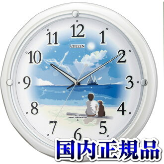 Fantasy ocean Citizen citizen 4MY820-003 wall clock domestic regular article clock sale kind Christmas present fs3gm