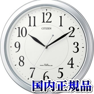 ネムリーナピュア M20 CITIZEN citizen 4MYA20-019 wall clock Japan genuine watches sales type Christmas gifts