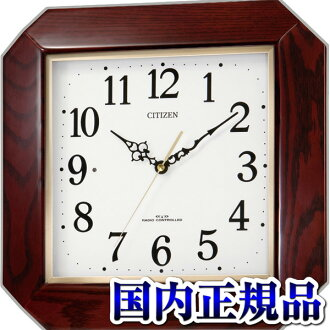 Ayanami (I look after Ayana) Citizen citizen 8MYA13-006 wall clock domestic regular article clock sale kind Christmas present fs3gm