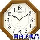5年保証/ネムリーナルック CITIZEN シチズン 4MY645-006 掛け時計 国内正規品 時計 販売 種類 ポイント消化