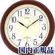 ネムリーナM02 CITIZEN シチズン 4MYA02-006 掛け時計 国内正規品 時計 販売 種類