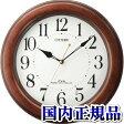 ネムリーナアリー CITIZEN シチズン 4MY813-006 掛け時計 国内正規品 時計 販売 種類